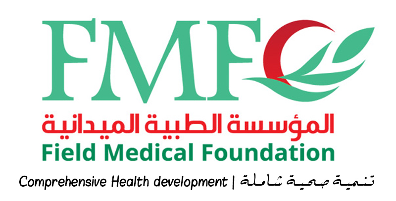 Field Medical Foundation