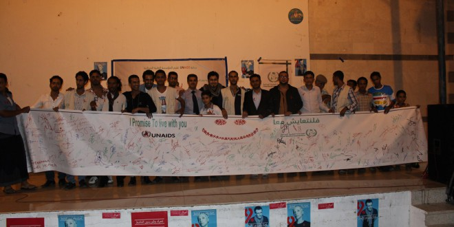 World AIDS day 2012 – Aden Mall