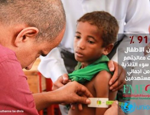 Nutrution Project ,funded by the UNICEF , treated till now 91% of the targeted children  under 5 who suffer from Severe Acute Malnutrition SAM.