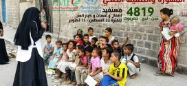 4819 of children, mothers and elderly  has been reached to raise  field awareness and health education.