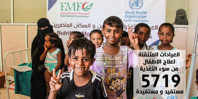 In the first month of the project launching done by FMF and funded by the WHO, the number of beneficiaries has reached 5719