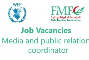 Job Vacancies – Media and public relation coordinator