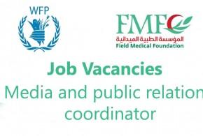 Job Vacancies – Media and public relation coordinator