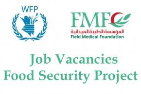 5 Job Vacancies – Food Security Project