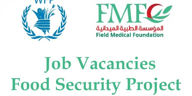 5 Job Vacancies – Food Security Project