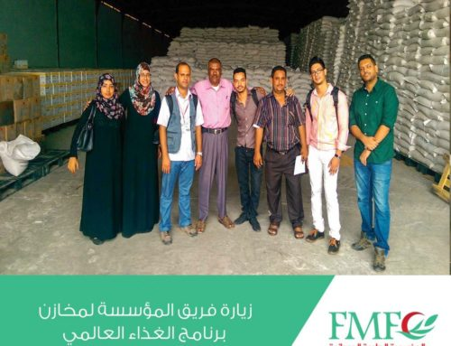 the Foundation team Visit for the World Food Program warehouses