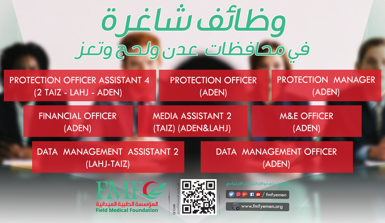 executive search your job our work employment agency